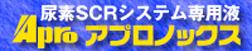 株式会社アプロジャパン